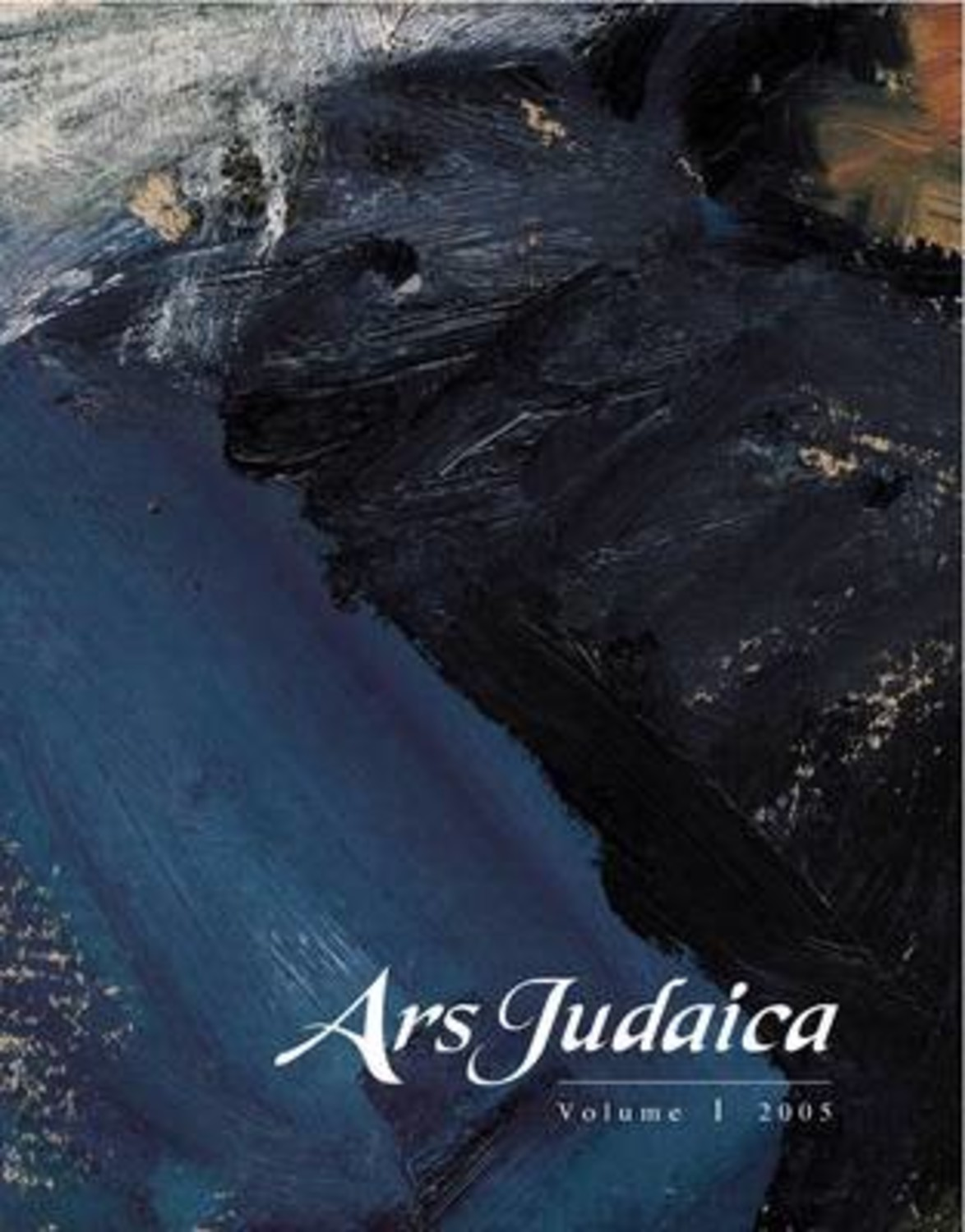 Ars Judaica: The Bar-Ilan Journal of Jewish Art, Volume 1