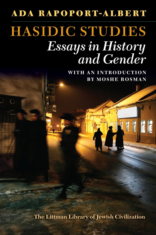 Hasidic Studies