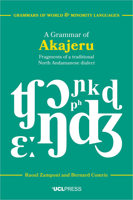 A Grammar of Akajeru