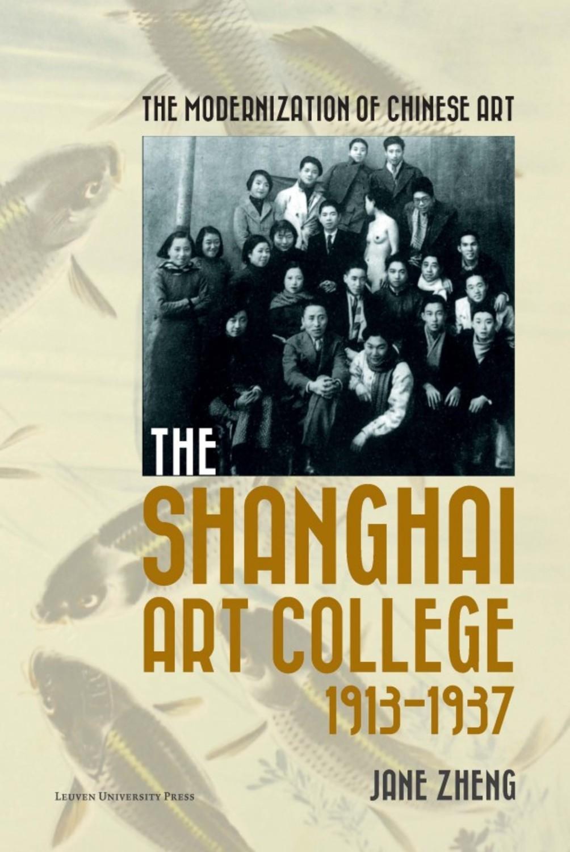The Modernization of Chinese Art
