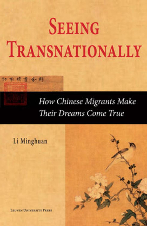 Seeing Transnationally